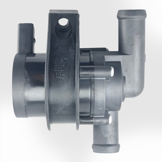 Electric Auxiliary Water Pump 078121601